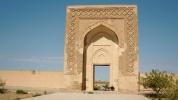 Uzbekistan per M5 Carbon High Racer
