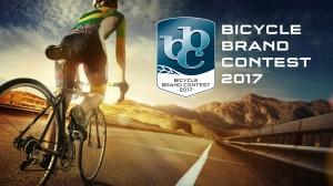 MINIMAL BIKE ook winnaar van de German Bicycle Brand Contest 2017!